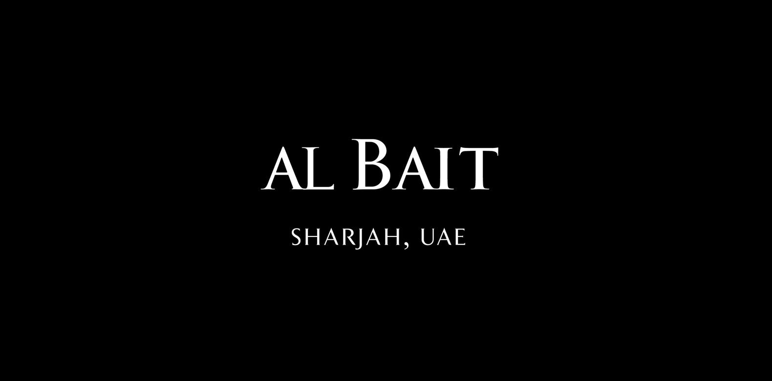 GHM_AL_BAIT_Logo