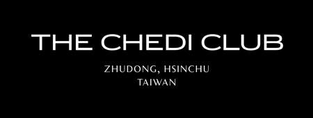 新竹竹东Chedi Club度假酒店